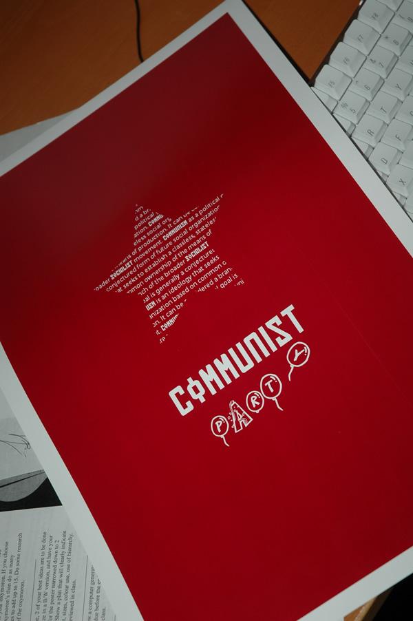 communist_party_by_umbrellasheep